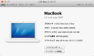 相棒の MacBook が最近不安定、起動時に表示される「?マークのフォルダ点滅」はちょっと怖い…