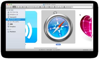 【Mac OS X Tips】アプリのアイコン画像を高解像度で利用しよう!