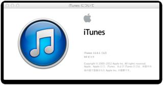 新しくなった「iTunes」デザインも一新!より探しやすく、より整理しやすく。