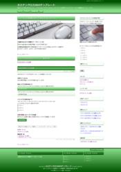 【カエテンクロスユーザーへ朗報】新しい無料ブログ用テンプレート「カエテンジョイ」登場!!Seesaaブログをカスタマイズ、SEOテンプレートでアクセスアップをねらえ!