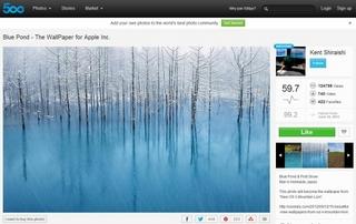 OS X Mountain Lionのデスクトップピクチャに採用された北海道美瑛の風景