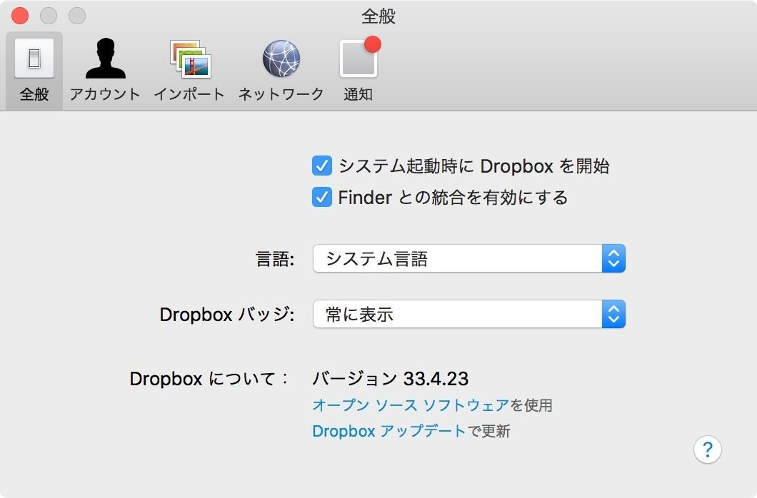 Dropbox33423M.jpg