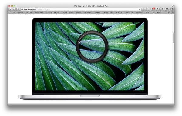 アップル - ノートパソコン - MacBook Pro