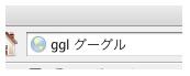 ロケーションバー.jpg