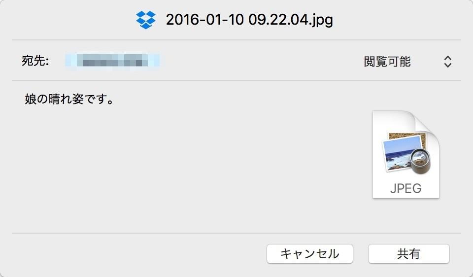 共有ウィンドウ.jpg