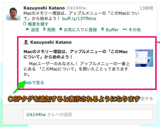 Kazuyoshi Katano (k144tw)さんはTwitterを使っています.png