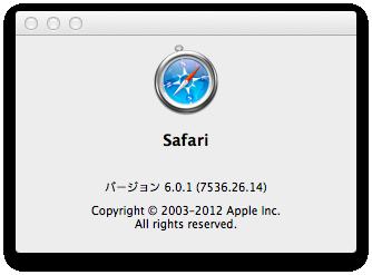 Safari 6.0.1.png