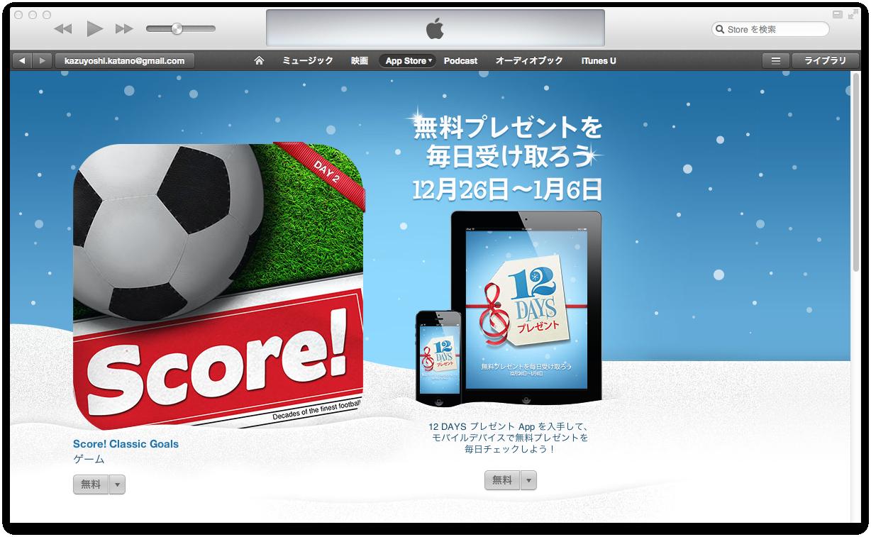 iTunes1227.png