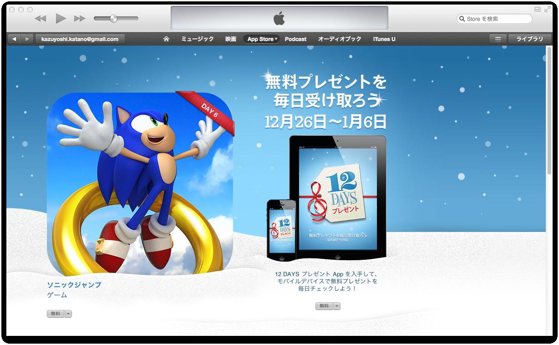 iTunes1231.png